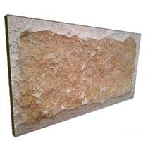 Цокольный камень
