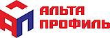 Альта-профиль